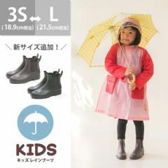 送料無料 キッズ サイドゴア ラグソール レインブーツ レインシューズ キッズ ショート  雨靴 長靴 防水 くつ サイドゴアブーツ