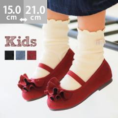 送料無料 フリルデザイン ゴムストラップ キッズシューズ スエード調 子供靴 女の子 ラウンドトゥ キッズ ローヒール フラットヒール