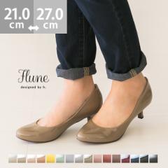 送料無料 アーモンドトゥ エナメル ピンヒール パンプス痛くない 靴 大きいサイズ ベージュ 小さいサイズ レディース 歩きやすい