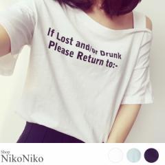 ポッキリ デザインロゴTシャツ ma【即納】 トップス カットソー レディース Tシャツ ロゴ ロゴT