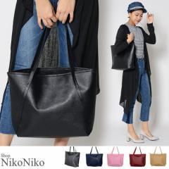 冬新作 シンプルトートバッグ【即納】鞄 トートバッグ バッグ シンプル リクルート 通勤 就活 女性 大きめ