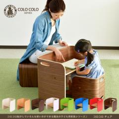【送料無料】 コロコロチェア 【キッズチェア】【木製椅子】【子供家具】【ベビーチェア】【キッズデザイン賞受賞】【予約】