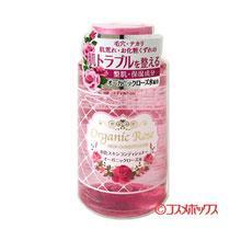 明色 スキンコンディショナー(収れん化粧水) オーガニックローズ水配合 200ml