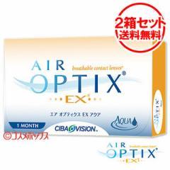 【●取り寄せ/2箱セット販売】チバビジョン エア オプティクスEX アクア 近視用(BC8.6) 1ヵ月交換コンタクトレンズ1箱3枚入り