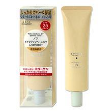 コーセー ノア メイクアップベース UV(しっかりカバー) A 30g KOSE NOAH 自然な肌色 毛穴・しわ・くすみ◎