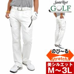ストレッチゴルフパンツ★メンズ サンタリート(CG-130506)golf pants