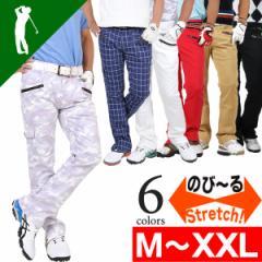 即納 スリット入り脚長ストレッチカラーゴルフパンツ 4色 メンズ COMON GOLF 限定(CG-140707)golf