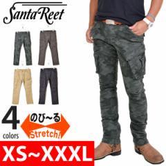 ストレッチテーパードカーゴパンツ★メンズ サンタリート(JI-71321)pants