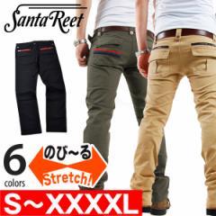 ストレッチパンツ メンズ サンタリート(JI-71322)pants