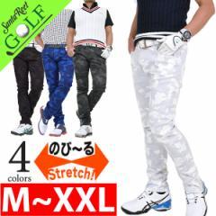 カツラギストレッチ迷彩柄ゴルフパンツ ゴルフパンツ ストレッチ 迷彩 カモフラ 春新作 春 メンズ サンタリート(NF-NE19)pants
