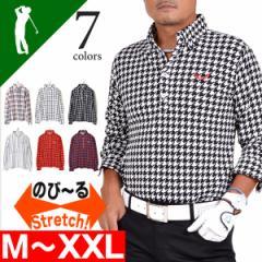スタイリッシュワッフル素材ストレッチ長袖ゴルフポロシャツ ポロシャツ チェック 長袖 メンズ サンタリート(CG-LP652)golf
