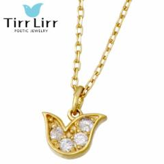 ティルリル TirrLirr ネックレス レディース K10イエローゴールド ダイヤモンド K10YG TNG-203