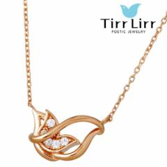 ティルリル TirrLirr ネックレス レディース ピンクゴールド シルバー キュービック TNS-104