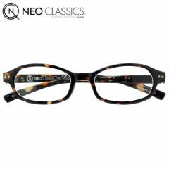 ネオクラシック NEO CLASSICS シニアグラス レディース デュー AGING glasses 老眼鏡 リーディンググラス GLR-11-8