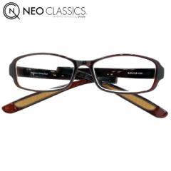 ネオクラシック NEO CLASSICS シニアグラス メンズ ネックハグ AGING glasses 老眼鏡 リーディンググラス GLR-21-3