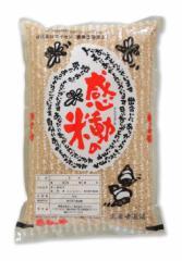 【送料無料】★直送便★マイセン 感動の米コシヒカリ 【玄米】 5kg