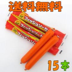 【ゆうパケット送料無料】千代田食品 フィッシュソーセージ 40g 【15本】 (魚肉ソーセージ)