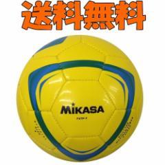 【送料無料(沖縄・離島除く)】ミカサ(MIKASA) サッカーボール 4号練習球 イエロー F4TP-Y