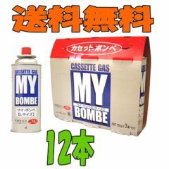 【送料無料】ニチネン マイボンベL (250g) 12本セット(3本入×4セット)【イーコンビニ】