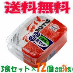 【送料無料】サトウ食品 サトウのごはん 新潟県産コシヒカリ 200g 3食セット×12個(計36食)【イーコンビニ】