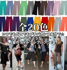 新色追加【全20色】ガウチョパンツ★ワイドフレアパンツ・ショート丈タイプ♪