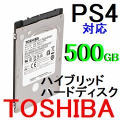 ネコポス送料無料■東芝 2.5 7mm SSHD 500GB SATA MQ02ABF050H ネコポス