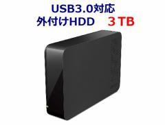 ■BUFFALO 外付けHDD 3TB  USB3.0 HD-LC3.0U3-BKD