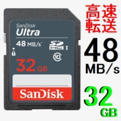 ■SanDisk SDHC 32GB クラス10 SDSDUNB-032G-GN3IN【ネコポス可能】