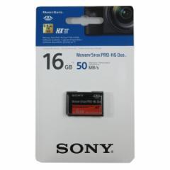 メール便可能■SONY 高速転送メモリースティックPro-HG Duo 16GB MS-HX16B