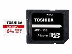 メール便送料無料■東芝製 microSDXC64GB クラス10 THN-M302R0640A2