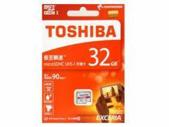 メール便送料無料■東芝製 microSDHC32GB クラス10 THN-M302R0320C4
