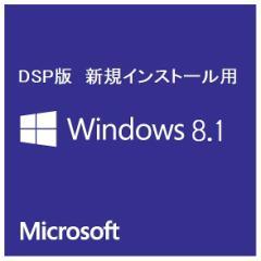 ネコポス送料無料■Windows 8 Windows8.1適用済み...