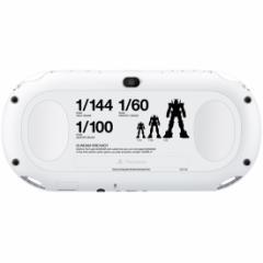 PSVita Wi-Fi ガンダムブレイカー スターターパック□未開封【即納】【送料無料】【訳あり】≪プレイステーション ヴィータ≫