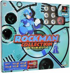 【中古】ROCKMAN COLLECTION スペシャルボックス★PS★【即納】【送料無料】≪レアカプコン プレイステーション ソフト≫