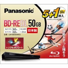Panasonic■ブルーレイディスク 5枚+1枚■LM-BE50...