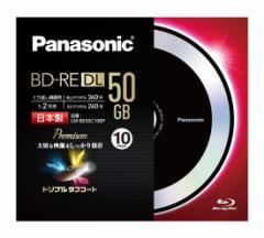 Panasonic■ブルーレイディスク 10枚組■LM-BE50C10BP■未開封【即納】≪パナソニック メディア BD-RE DL 2倍速 ブラック≫