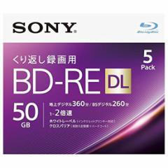 SONY■ブルーレイディスク 5BNE2VJPS2■BD-RE DL 5枚組■未開封【即納】≪メディア 2倍速≫