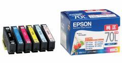 EPSON純正品■インクカートリッジ IC6CL70L (6色パック)■未開封【即納】≪エプソン 6色セット≫