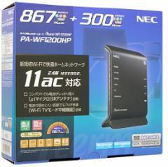 【中古】NEC製■無線LANルーター■PA-WF1200HP■【即納】≪エヌイーシー 日本電気 無線LANブロードバンドルーター AtermWF1200HP≫
