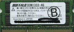 【中古】BUFFALO製★D3N1333-4G★SODIMM DDR3 PC3-10600★両面実装【送料180円〜】【即納】≪バッファロー デスクトップ 増設 パソコン≫