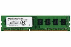 【中古】BUFFALO製★D3U1333-4G★DDR3 4GB PC3-10600★両面実装【送料180円〜】【即納】≪バッファロー メモリ デスクトップ 増設≫
