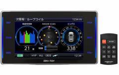 COMTEC■GPSレーダー探知機 ZERO 702V■未開封【即納】【送料無料】≪コムテック 高感度GPSレーダー探知機 ZERO≫