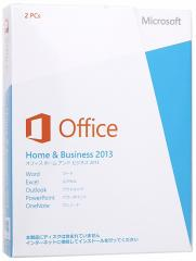 Office Home and Business 2013★新品未開封【即納】【送料無料】≪Microsoft マイクロソフト ホーム&ビジネス オフィスソフト≫