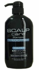 スカルプケア 薬用シャンプー 600ml フケを防ぐ カユミを防ぐ 頭皮環境 頭皮ケア 頭皮の保湿 頭皮の毛穴ケア ノンシリコンシャンプー