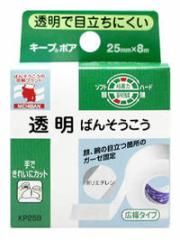 即納★ニチバン キープポア 広幅タイプ(25mmX8m)  透明ばんそうこう 包帯の固定 固定テープ 顔、腕などの目立つ箇所のガーゼ止めに