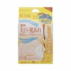 ピュアファイブエッセンスマスク 薬用ピュアTENマスク 美白・肌あれ 10枚入×2パック