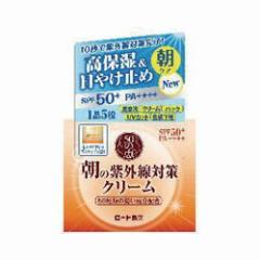 50の恵 朝の紫外線対策クリーム SPF50+ PA++++ 90g ロート製薬 オールインワン UVクリーム 化粧下地 紫外線カット 日焼け止め