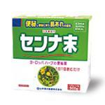 山本漢方 日局 センナ末 125g×4袋 【第(2)類医薬品】