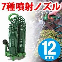 ガーデンコイルホース スタンドセット 12m ブラシ付 グリーン ( 洗車 散水 ガーデニング 収納 園芸 )
