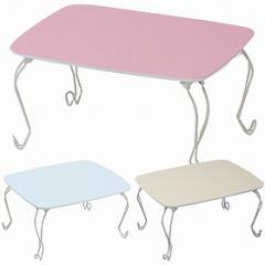 センターテーブル シフォン ( リビングテーブル ローテーブル 机 )
